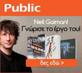 Public GEILMAN
