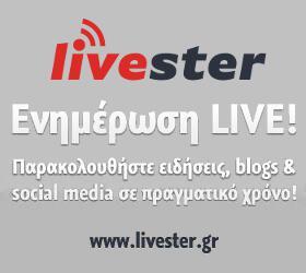 livester (2)