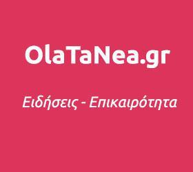 olatanea.gr