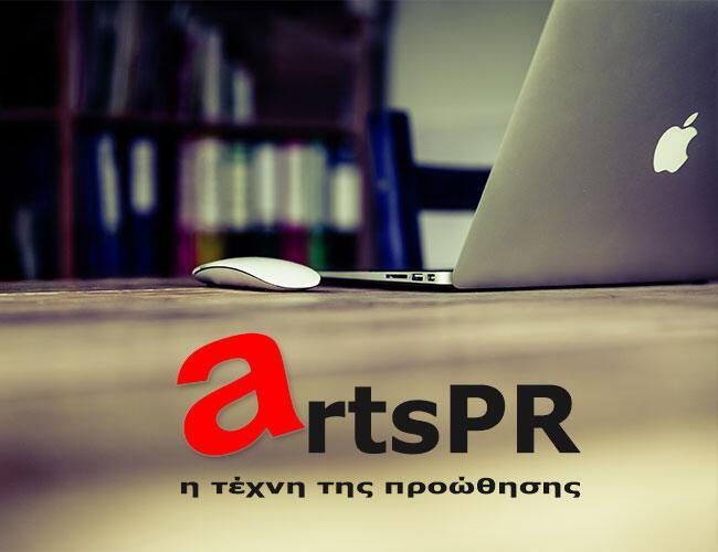 ArtsPR-popup