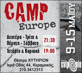 Camp europe