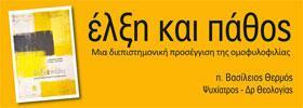 ΕΝ ΠΛΩ ΕΚΔΟΣΕΙΣ