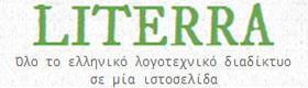 literra