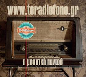 toradiofono