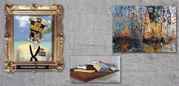The Art Loft: Ομαδική έκθεση αφιερωμένη στον Ιούλιο Βερν