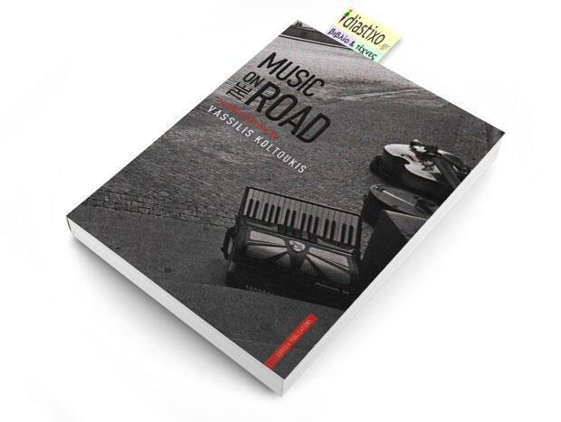 Music on the road Vassilis Koltoukis Μετάφραση Αγάπιος Οικονομίδης Ευρασία