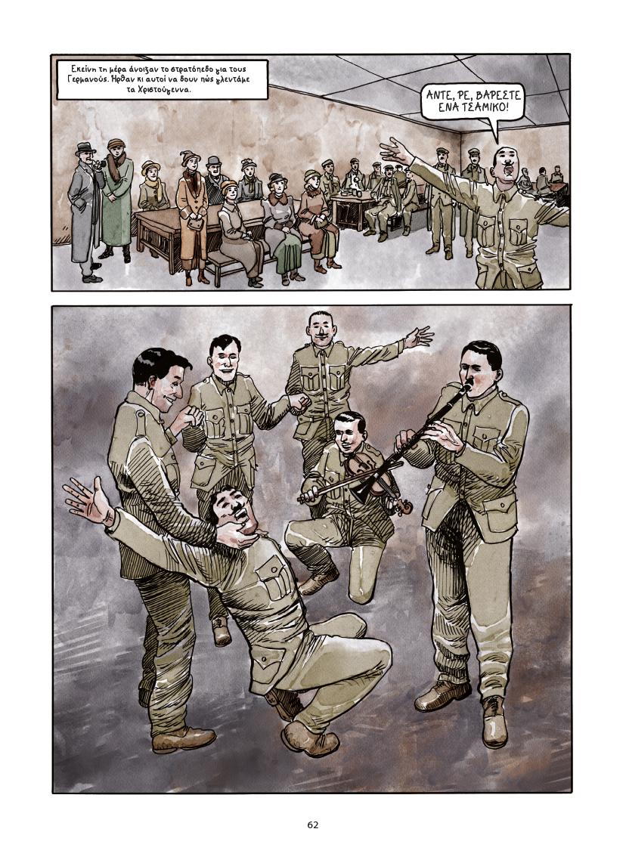GAIRLITZ page62