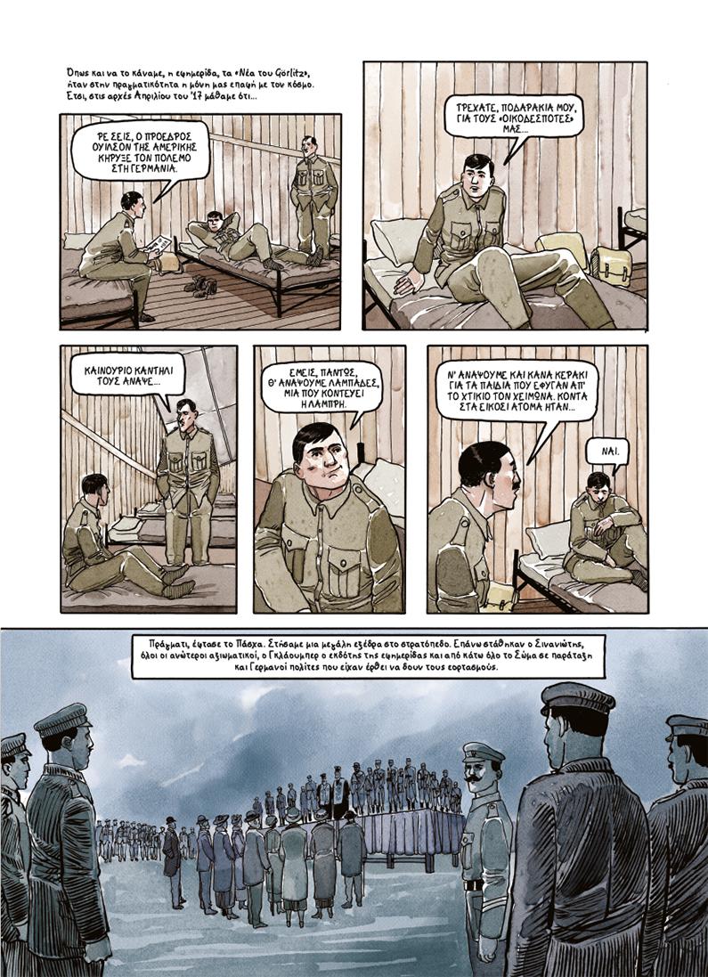 GAIRLITZ page69