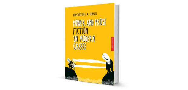 Power and Prose fiction in modern Greece Konstantinos A. Dimadis Εκδόσεις Αρμός