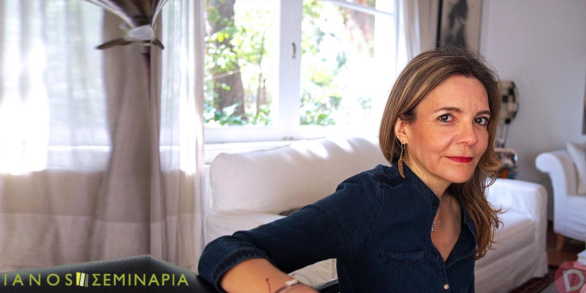 Αμάντα Μιχαλοπούλου: συνέντευξη στον Ελπιδοφόρο Ιντζέμπελη