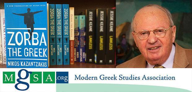 Διεθνές Βραβείο Λογοτεχνικής Μετάφρασης 2015 στον Πίτερ Μπιν
