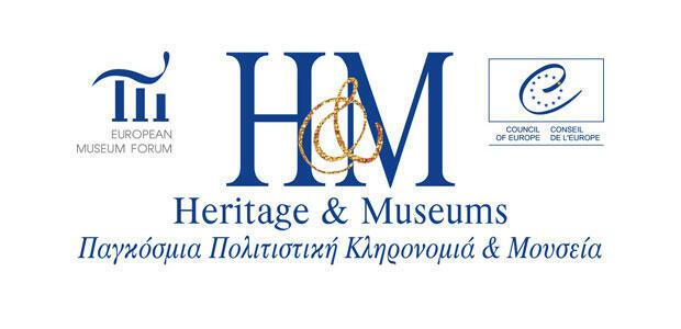 heritage museums