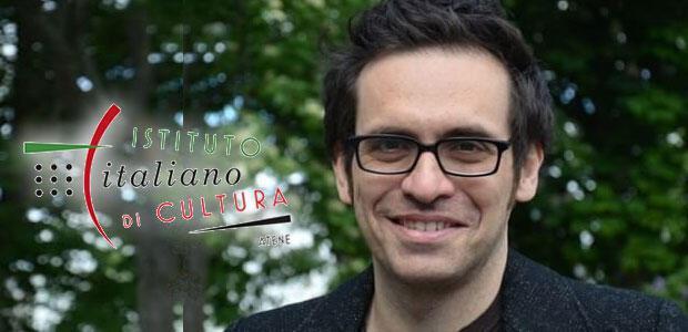 Ο πολυβραβευμένος συγγραφέας Nicola Lagioia στην Αθήνα