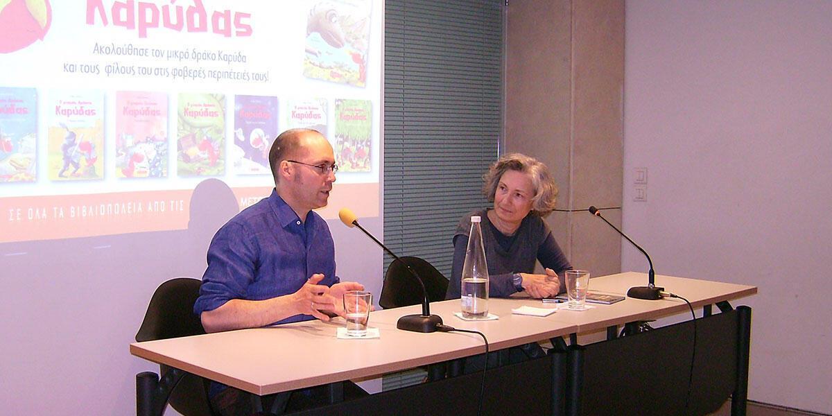 «Ο Ingo Siegner στην Αθήνα: Συνέντευξη τύπου» της Μάριον Χωρεάνθη
