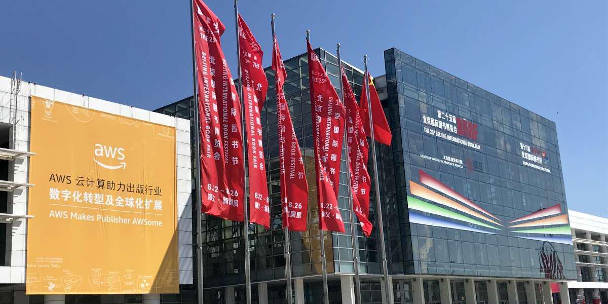 Μέσω διαδικτύου η Διεθνής Έκθεση Βιβλίου του Πεκίνου