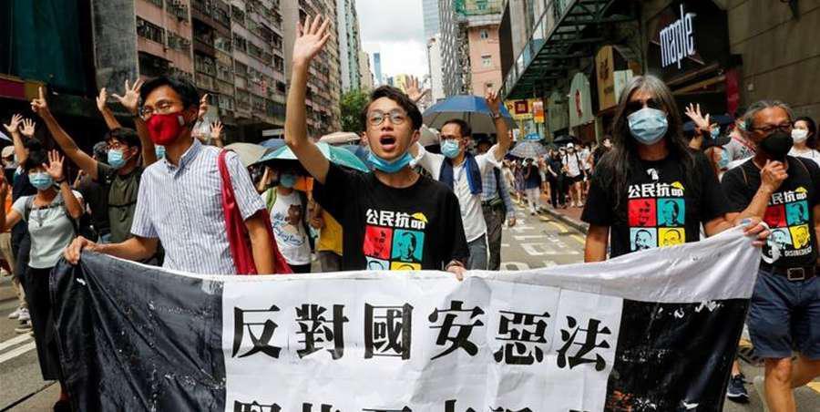 Χονγκ Κονγκ: Αποσύρονται από τις βιβλιοθήκες βιβλία υπέρ της δημοκρατίας
