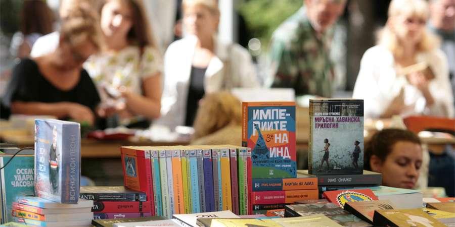 Βουλγαρία: Σε εξέλιξη η μεγαλύτερη υπαίθρια έκθεση βιβλίου όλων των εποχών