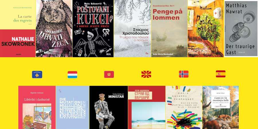 Οι 13 νικητές του Βραβείου Λογοτεχνίας της Ευρωπαϊκής Ένωσης 2020