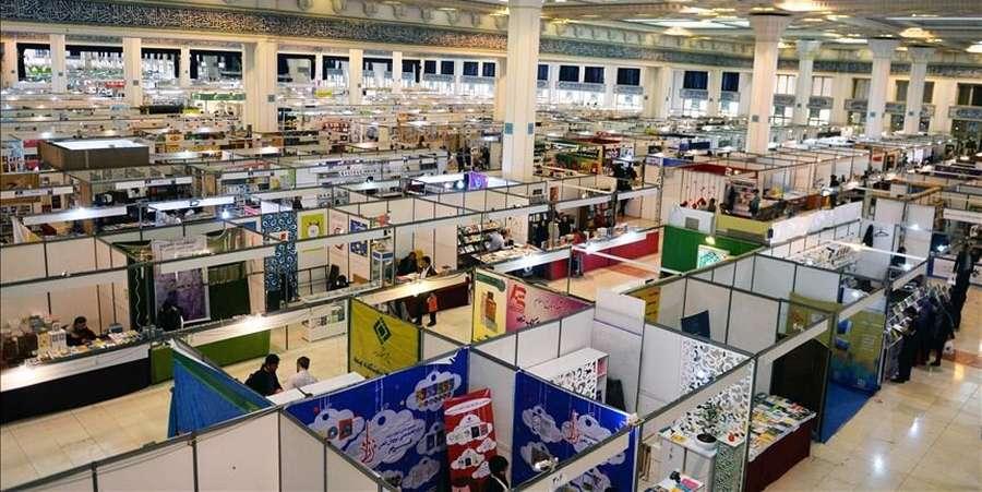 Αυξημένο ενδιαφέρον για τη διαδικτυακή Διεθνή Έκθεση Βιβλίου της Τεχεράνης